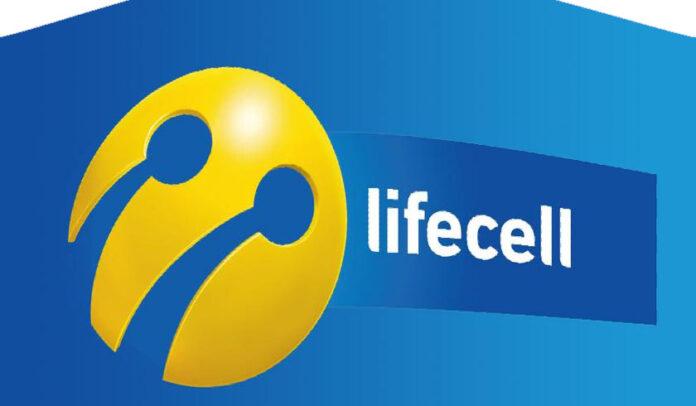 Логотип лайфсел