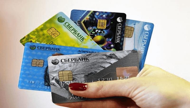 почта банк кредит карта