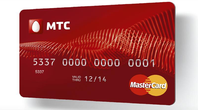 Пополнить счет МТС Украина с банковской карты