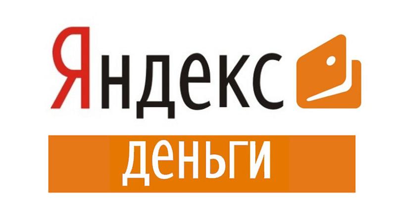 Пополнить Яндекс Деньги с банковской карты