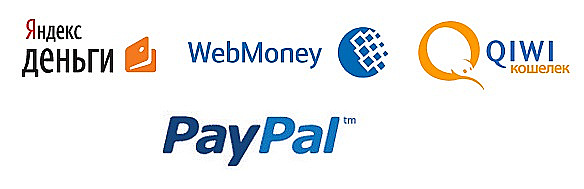 все платежные системы через которые можно пополнять биткоин кошелек