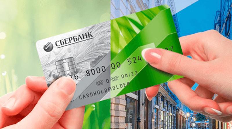 Перевод денег по номеру телефона через Сбербанк