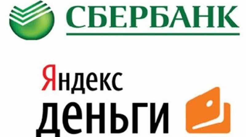 Яндекс такси в Воронеже номер телефона заказать онлайн