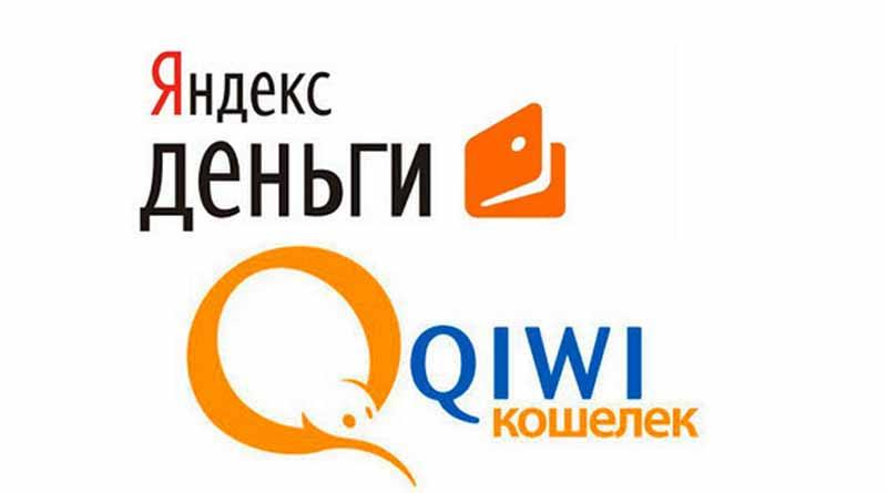 Как перевести деньги с Яндекс кошелька на qiwi кошелек