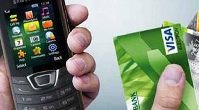 перевод денег с телефона на карту