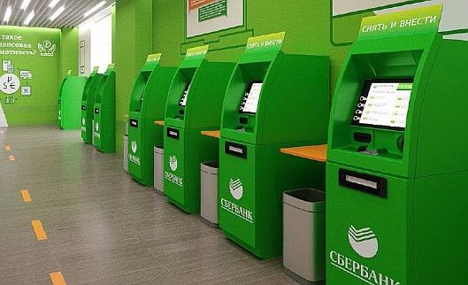 Перевод денег с помощью банкоматов Сбера